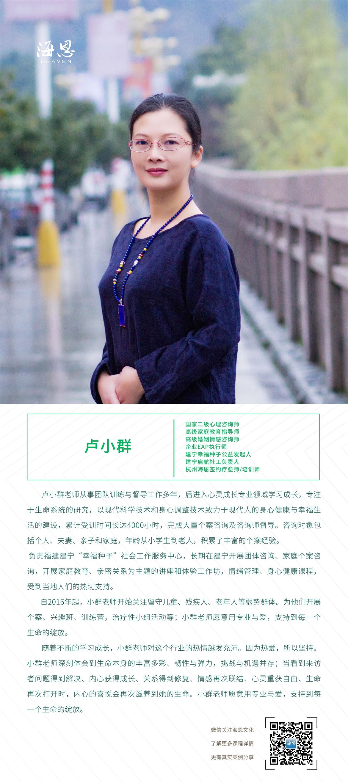 luxiaoqun - 副本.jpg