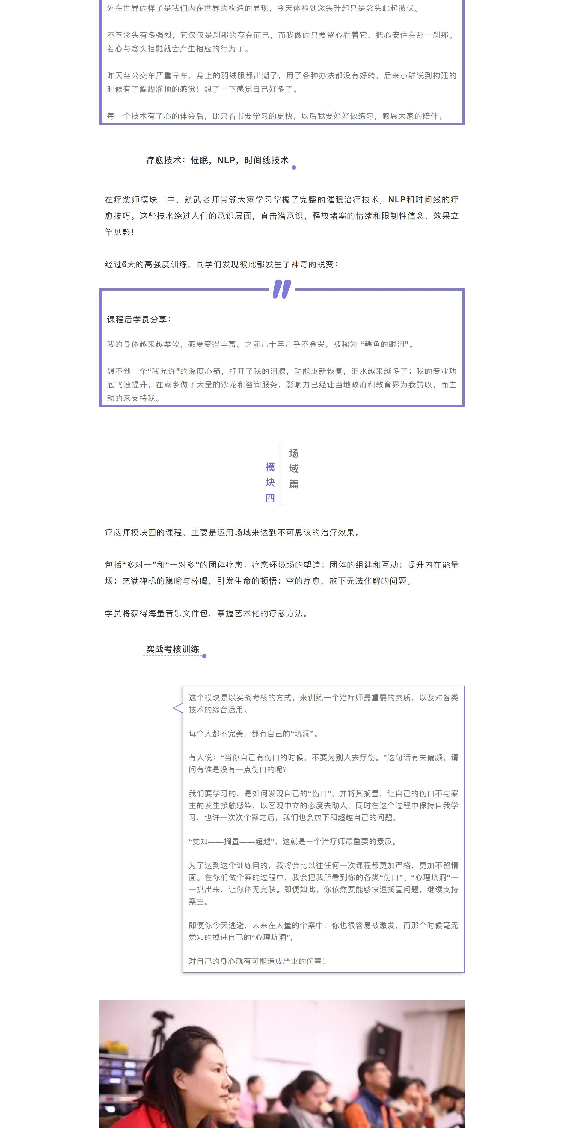 专业疗愈师2_02.jpg